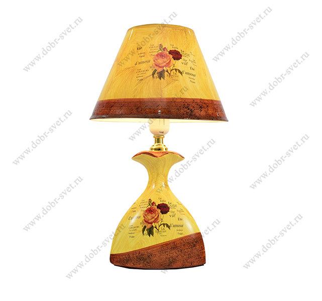 Настольная лампа 78630.04.22.01 A,B