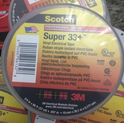 Cinta 3M Super 33+