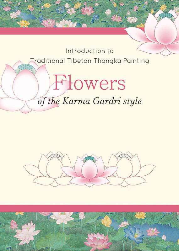 "Thangka Painting Manual Book ""Flowers of the Karma Gardri style"""