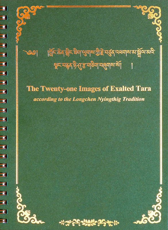 """Booklet """"The Twenty-one Images of Exalted Tara"""""""