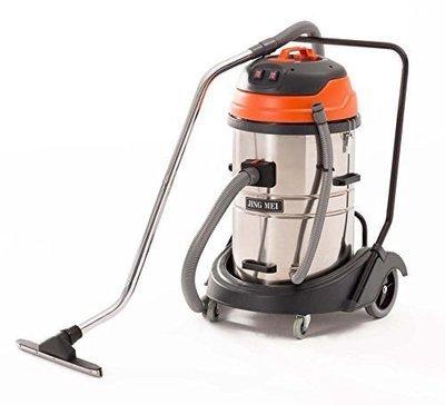 Industrial Vacuum Cleaner Wet/dry - 2 Motors - 21 Gallon JM773