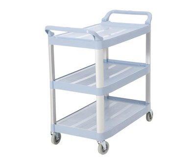 Utility Cart - 3 Shelf