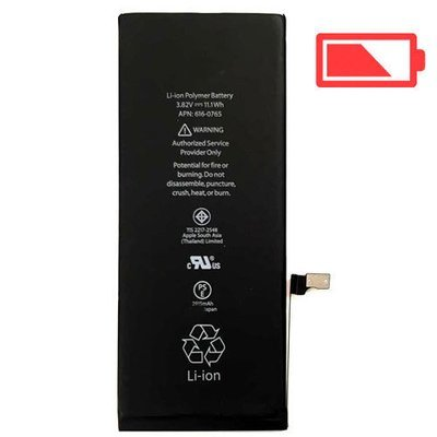 iPhone 6 Plus Battery Replacement Service