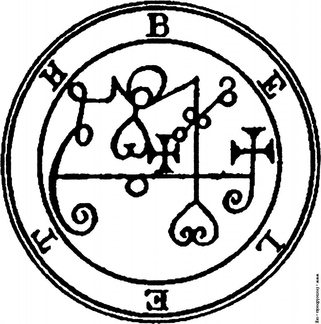 KING BELETH - BETAWAVE ENTRAINMENT