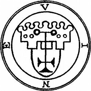 KING VINE -  GAMMA BRAINWAVE ENTRAINMENT