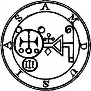 KING AMDUSIAS - BETA WAVE ENTRAINMENT