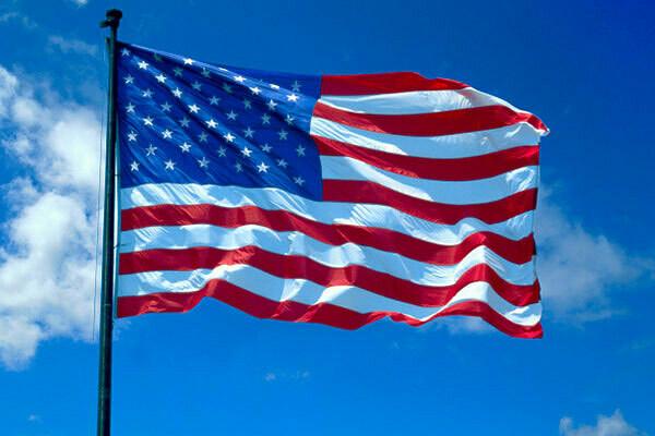 USA address trace