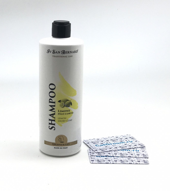 ISB Traditional Line Lemon Шампунь для короткой шерсти 500 мл