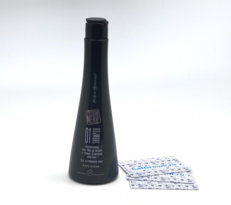 ISB Black Passion 01 Шампунь питательный с аргановым маслом 250 мл