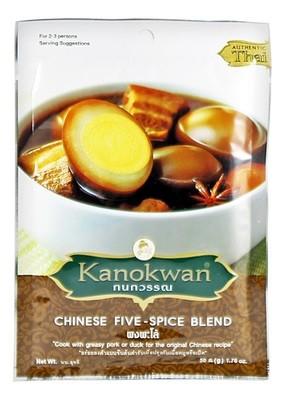 Смесь специй 5-ти китайская молотая, КАНОКВАН, пакет 50г