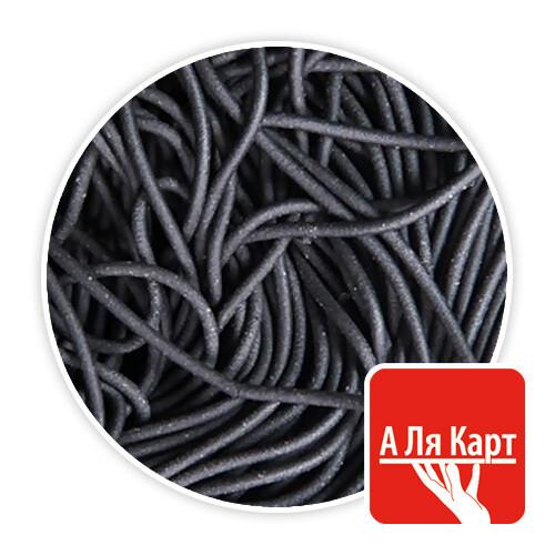 Макароны свежие с чернилами каракатицы спагетти (3мм), А ЛЯ КАРТ, 250г