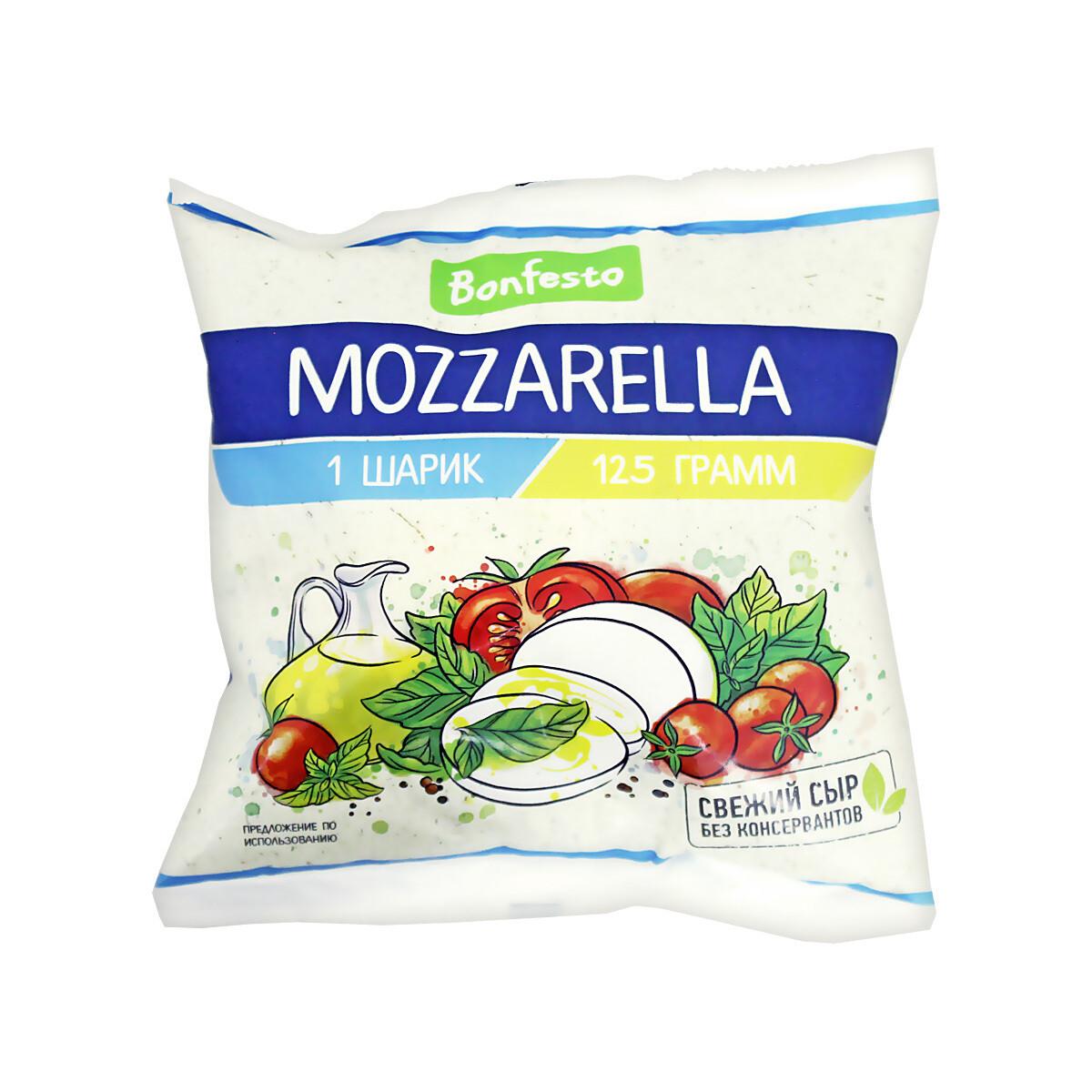Сыр Моццарелла в рассоле, БОНФЕСТО, пакет 125г