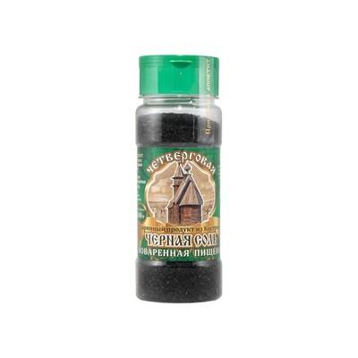 Соль черная четверговая, КОСТРОМА, солонка 150г