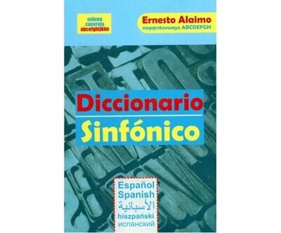 Diccionario sinfónico - Poetry by Ernesto Alaimo