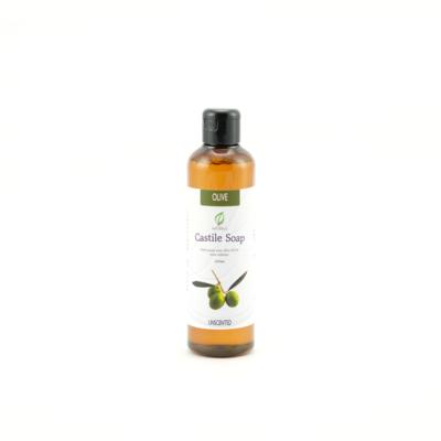 Unscented Olive Castile Soap