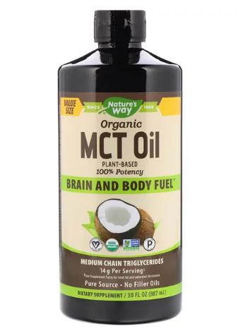 MCT OIL 887 ml