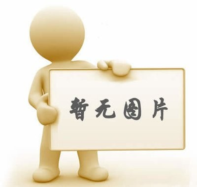 JNC【江南村】无锡排骨 Wuxi Spare Ribs(Closed Tuesday)