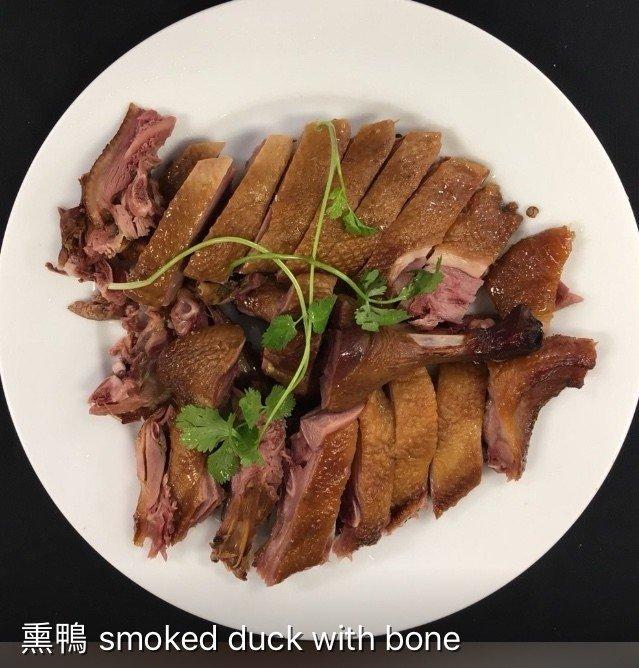 XSH【小上海】熏鸭 Smoked Duck with Bone (半只)(周一休息)