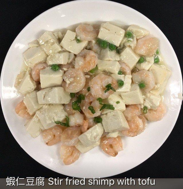 XSH【小上海】虾肉豆腐 Stir Fried Shimp with Tofu(周一休息)