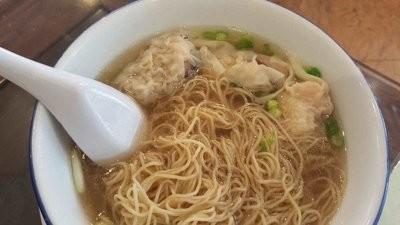 XGSJ【香港食街】鱼汤水饺米线 Dumpling Rice Noodle w/ Fish Soup