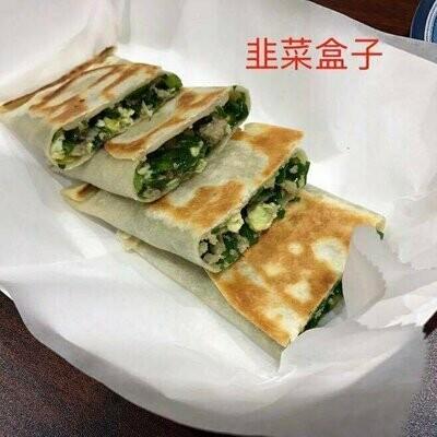 TTLC【天天撸串】韭菜盒子Chinese Chives Pie