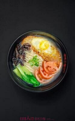ZWXM【滋味小面】四川奶汤面 Bone Soup Noodles (with soup & no spicy)(Closed Tuesday)