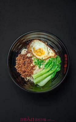 ZWXM【滋味小面】成都杂酱面 Chengdu ZaJiang (no soup & spicy)(Closed Tuesday)