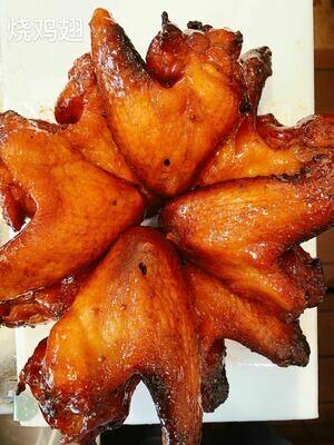CWKT【常旺烧腊】蜜汁烧鸡翅(6只 )Honey BBQ Chicken Wings