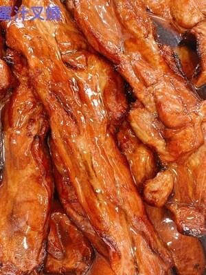 CWKT【常旺烧腊】蜜汁叉烧 Honey BBQ Pork (1 lb)