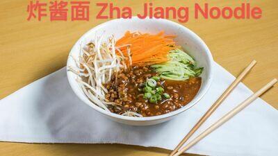 FMT【福满堂】炸酱面Zha Jiang Noodle (Close Monday)