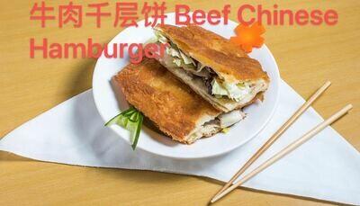 FMT【福满堂】牛肉千层饼Beef Chinese Hamburger(Close Monday)