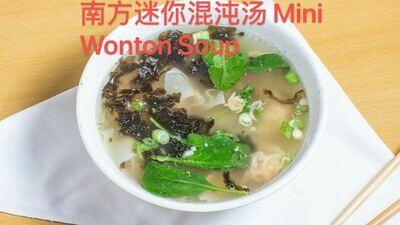 FMT【福满堂】南方迷你馄饨汤Mini Wonton Soup (Close Monday)