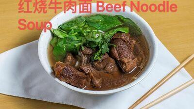 FMT【福满堂】红烧牛肉面Beef Noodle Soup(Close Monday)