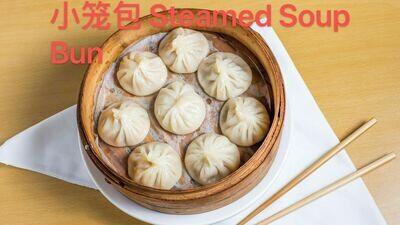 FMT【福满堂】小笼包8个Steam Soup Bun (Close Monday)
