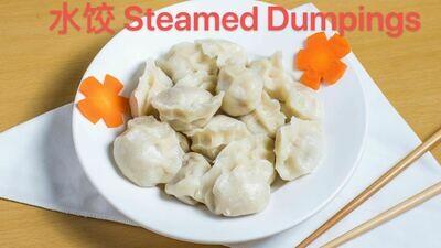 FMT【福满堂】熟水饺16个Steamed Dumplings (Close Monday)