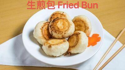 FMT【福满堂】生煎包6个Fried Bun (Close Monday)