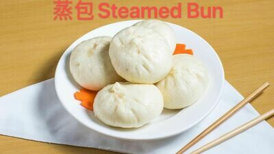 FMT【福满堂】蒸包6个Steam Bun (Close Monday)