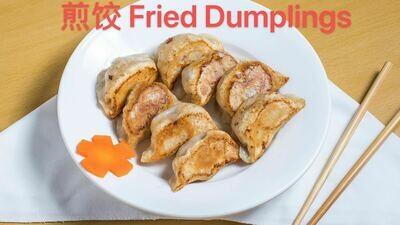 FMT【福满堂】煎饺10个Fried Dumpling(Close Monday)