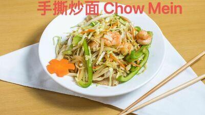 FMT【福满堂】手撕炒面Chow Mein (Close Monday)