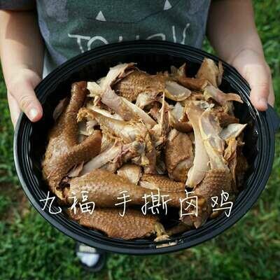 JFMX【九福米线】骨里香卤鸡 Braised Chicken(whole)