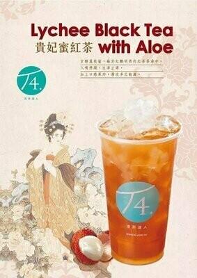 T4【清茶达人】贵妃蜜红茶 Lychee Black Tea with Aloe