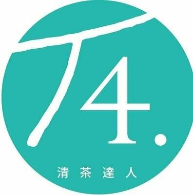 T4【清茶达人】翠玉清茶 Jadeite Royal Tea