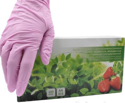 Розовые нитриловые перчатки  SAN VIV (100 шт) Малайзия
