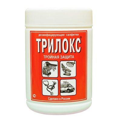 ТРИЛОКС 90 штук (дез. салфетки) БАНКА