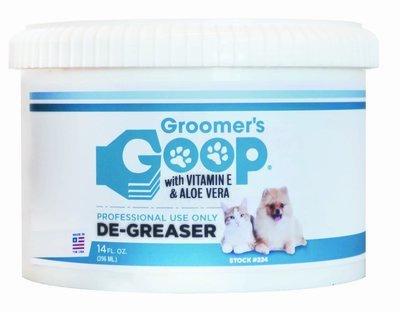 Groomer's Goop Degreaser | Паста Грумерс Гуп