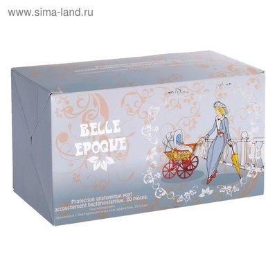 3530537 Прокладки послеродовые Belle Epoque с серебром, 20 шт.