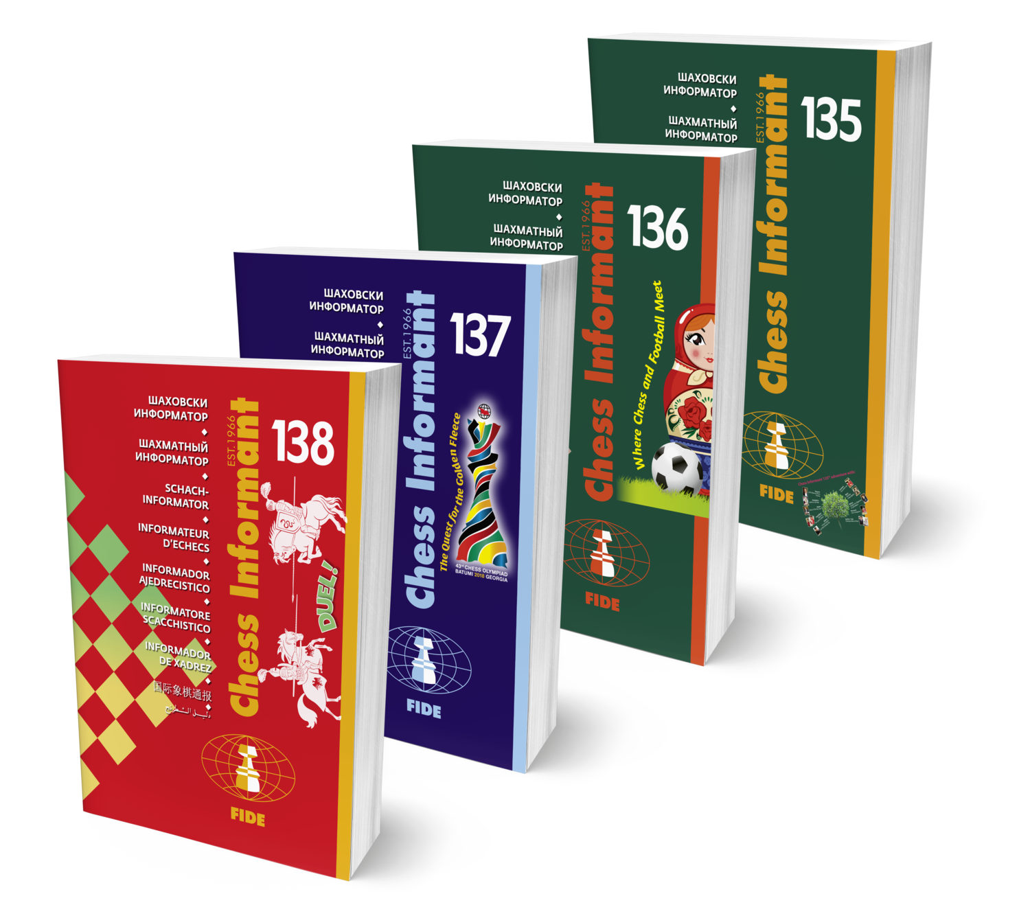 Chess Informants - 2018. Series - CI 135+136+137+138
