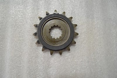 CFMOTO SPROCKET OUTPUT 0700-062030