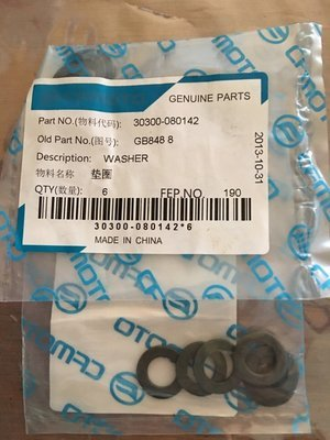CFMOTO WASHER 30300-080142