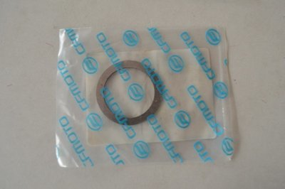 CFMOTO WASHER 30*38.5*1.5 0700-062009